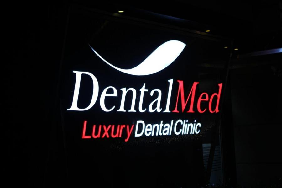 DentalMed by night